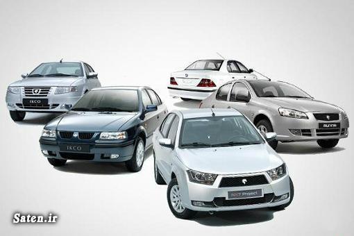 کارشناس فروش لیزینگ خودرو