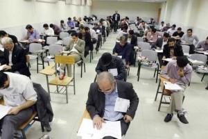 بیش از ۲۲۰ هزار نفر در آزمون استخدامی دولت ثبت نام کردند