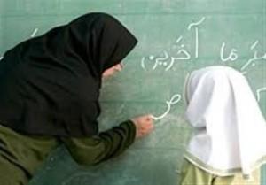 استخدام دانشجومعلمان دانشگاه فرهنگیان ورودی ۹۷ پیمانی شد