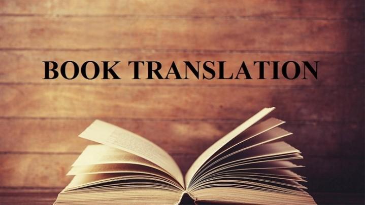 بازار کار شغل مترجم زبان