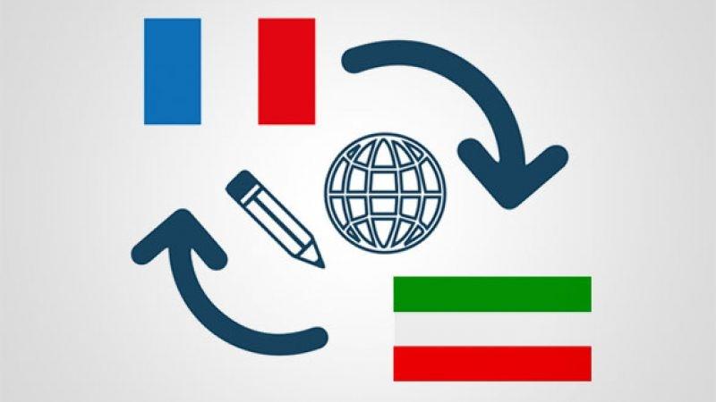 بررسی شغل مترجمی زبان